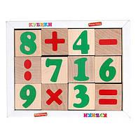 Кубики Цифри і знаки, фото 1