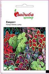 """Насіння квітів Колеус Еверест, суміш 0,02 г ТМ""""Садиба-Центр"""""""