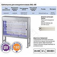 Ловушка для комаров 180 кв.м. DELUX AKL-80 2х30Вт E14 Делюкс, с датчиком света