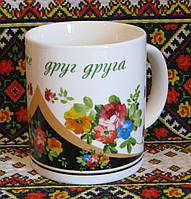 Чашка цилиндр (красава)