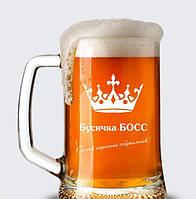 Пивной бокал с именной гравировкой Корона