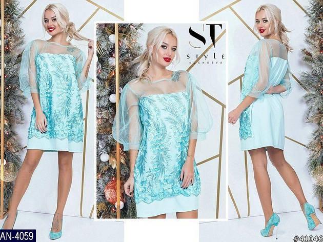 Коктейльное платье AN-4059, фото 2