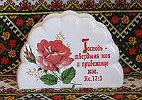 "Салфетница (роза красная ""Глория"")"