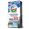 КЛЕЙ ДЛЯ ПЛИТКИ BCX-33 ANSERGLOB 25КГ.