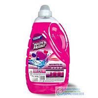 Гель для прання WASCHE MEISTER AktiveGel для кольорового 4.130 мл (4260418930245)