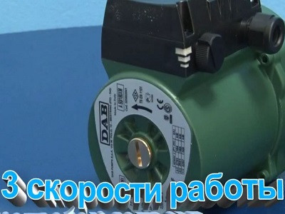 Циркуляционный насос Dab A 50/180 T