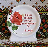 """Тарелка на подставке (роза красная """"Глория"""")"""