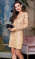 Короткое вечернее платье с пайетками золотистого цвета. Модель 20003. Размеры 42-46