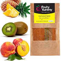 Пастила Экзотик, ТМ Fruity Yummy