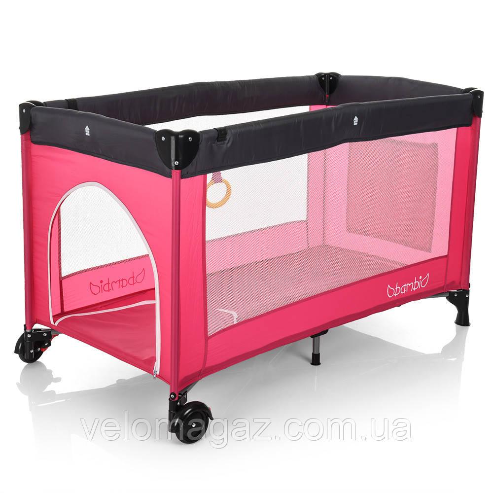 Манеж - кроватка для малышей M 3696-1, сумка, карман, розовый цвет