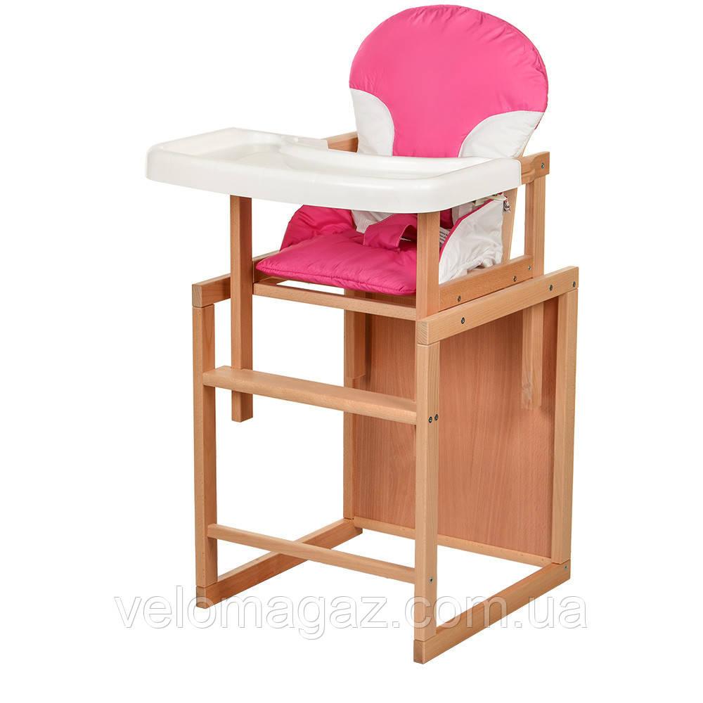 Дитячий стільчик-трансформер для годування CH-L2, рожевий