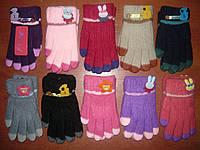 Детские перчатки Корона. Шерсть. Девочка. р. S., фото 1