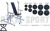 Скамья для жима + Стойки для приседаний + Штанга 115 кг