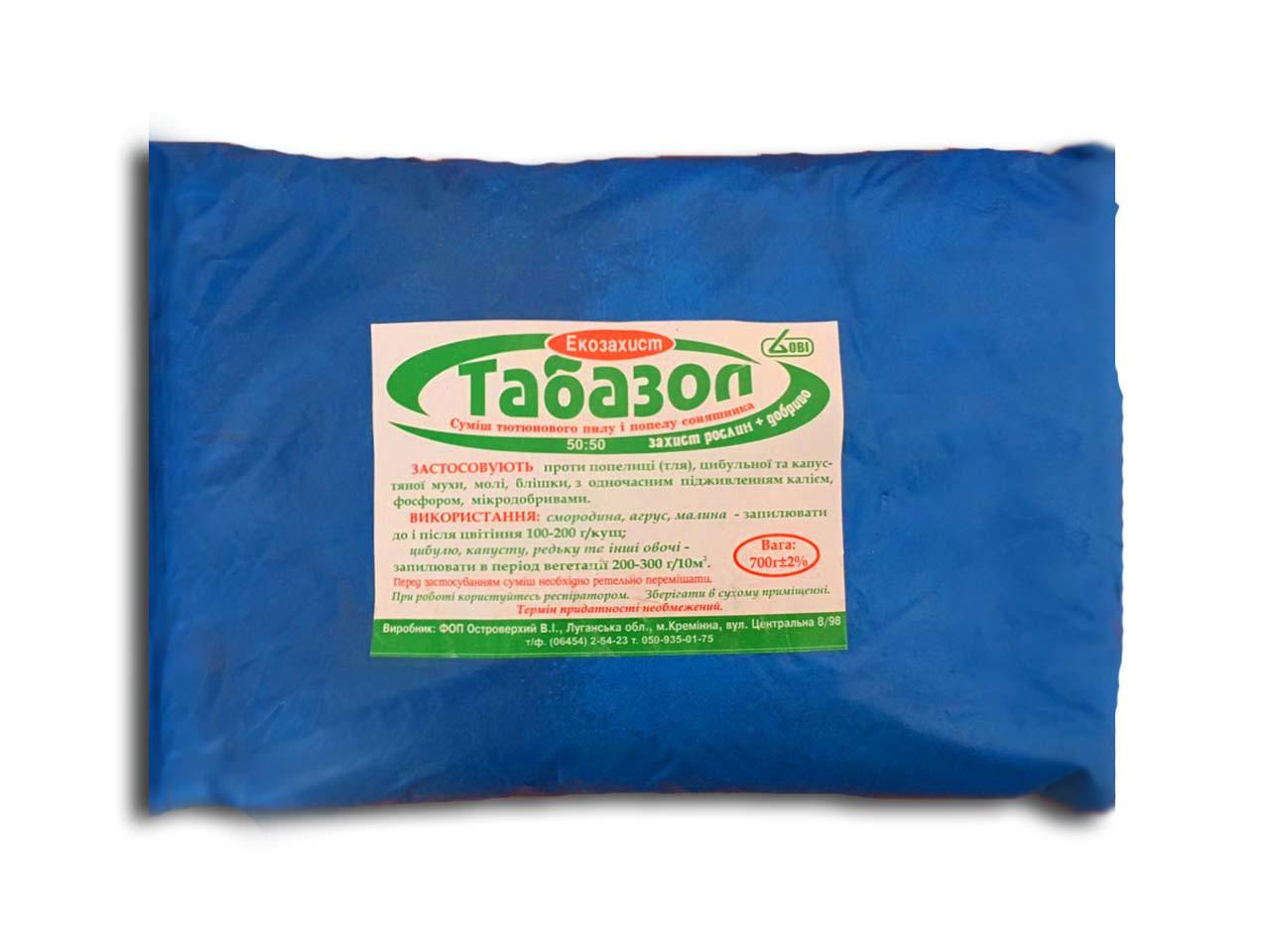 Табазол 0,7 кг 0585.001