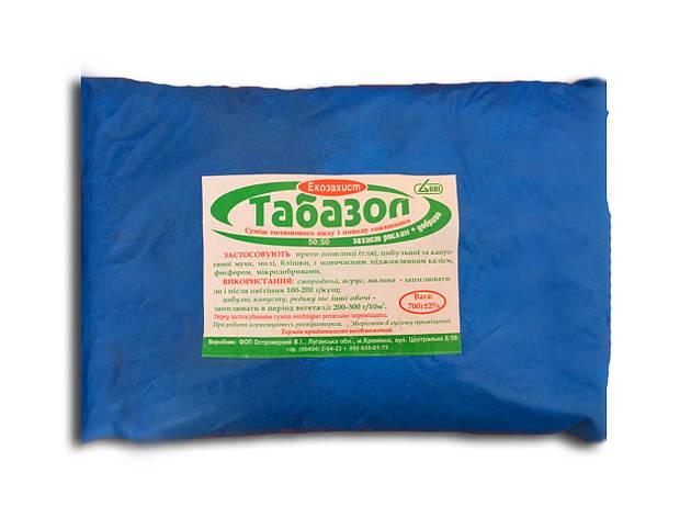 Табазол 0,7 кг 0585.001, фото 2