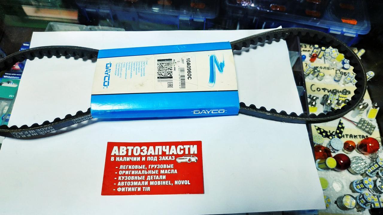 Ремень зубчатый 10А0960С пр-во DAYCO