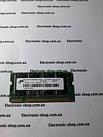 Оперативная память Micron MT8VDDT3264HDG-265C3 оригинал б.у