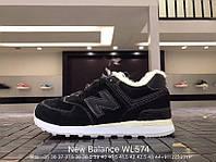 Мужские зимние кроссовки New Balance WL574 (с мехом)