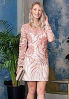 Короткое вечернее платье с пайетками розового цвета. Модель 20033. Размеры 42-46