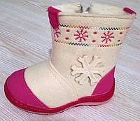 Валенки зимние для девочки ТМ М.МИЧИ 980А-1, фото 1