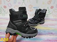 Детские зимние  термо ботинки на  липучках с овчиной внутри для мальчика