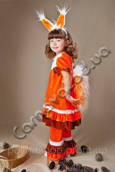 Карнавальный Костюм Белочка (Белка) для девочки