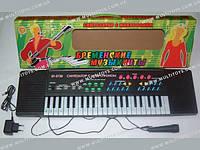 Орган для детей код: BT-3738 RUS