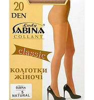Колготи жіночі САБІНА  20 den №2 натур.
