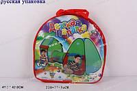 Палатка с переходом для детей код: A999-145