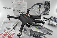 Квадрокоптер MJX Bugs 3 с БК моторами и гарантией