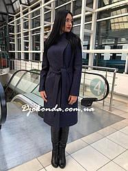 Пальто демисезонное кашемировое с поясом, синий