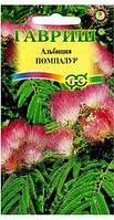 Семена комнатного растения Альбиция Помпадур, 3шт.