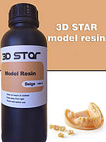 Фотополімерна смола 3D STAR, бежева 1 kg