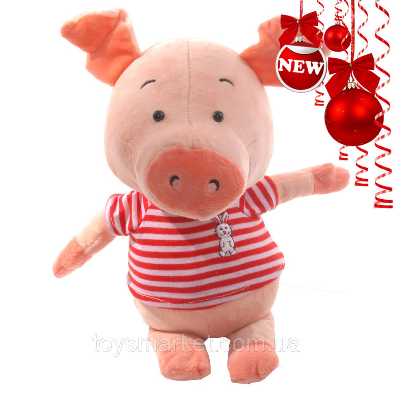 Мягкая игрушка Свинка Фантина (маленькая)