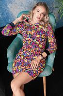 583b3fc957a Короткое вечернее платье с яркой вышивкой и велюром. Модель 20037. Размеры  42-46