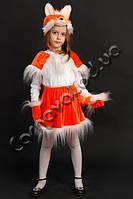 Карнавальный костюм Лисичка (Лиса) для девочки