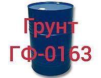 Грунтовка ГФ 0163 предназначена для грунтования поверхностей из черных металлов, меди и ее сплавов