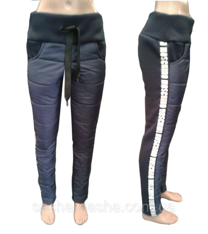 Зимние дутые штаны на синтепоне женские.