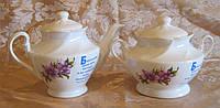 Чайная пара (Барбара)