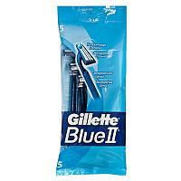Станок Gillette 2 лезвия BLUE 2 / 5шт.в уп