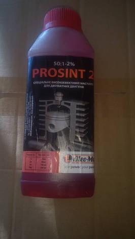Масло Oleo-Mac Prosint 2т оригінал 0,5 л, фото 2