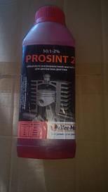 Oleo-Mac Prosint 2т оригинал 0,5л