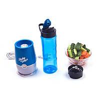 🔝 Блендер для напитков, измельчитель, Shake n Take, с бутылкой, цвет - синий | 🎁%🚚