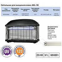 Ловушка для комаров DELUX AKL- 30 2*20Вт Делюкс, ультрафиолетовая, уничтожитель комаров