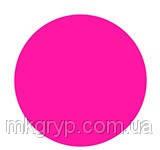 Гель лак Salon Professional № 136 ярко розовый эмаль