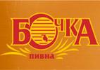 Бочка Пивная -1
