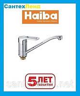 Смеситель для кухни Haiba Hansberg 004 25 cm Nut