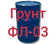 Грунт  ФЛ-03  Для грунтования поверхностей из черных металлов, медных и титановых сплавов