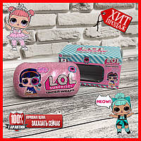 Кукла Лол L. O. L. Under Wraps Series в капсуле