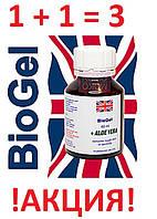 Оригинал BioGel aloe vera для педикюра. Биогель фруктовая кислота для педикюра и маникюра 60 мл АКЦИЯ 1+1=3